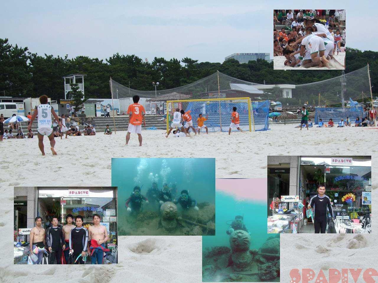 体験ダイビング|ビーチサッカー大会観戦|7/6/2008南紀白浜
