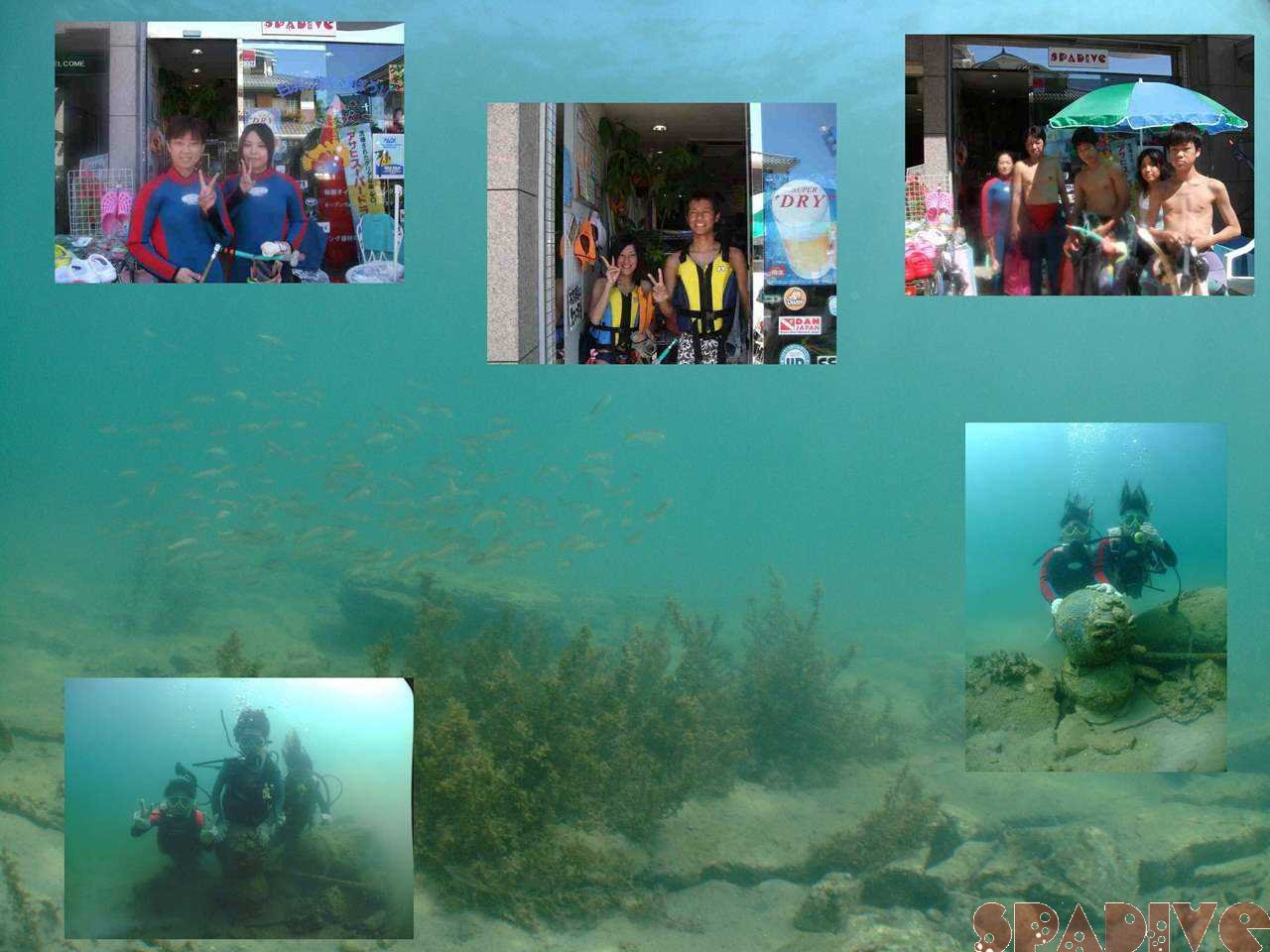 体験ダイビング&スノーケリング|8/15/2008白浜権現崎