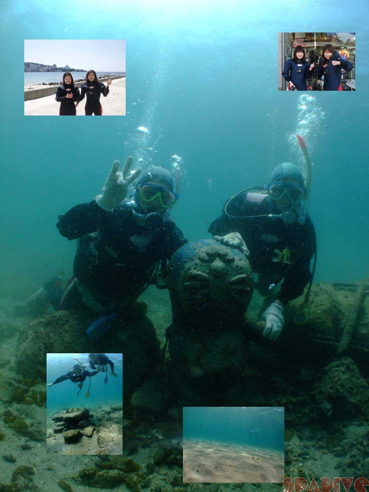 体験ダイビング|3/30/2009南紀白浜権現崎
