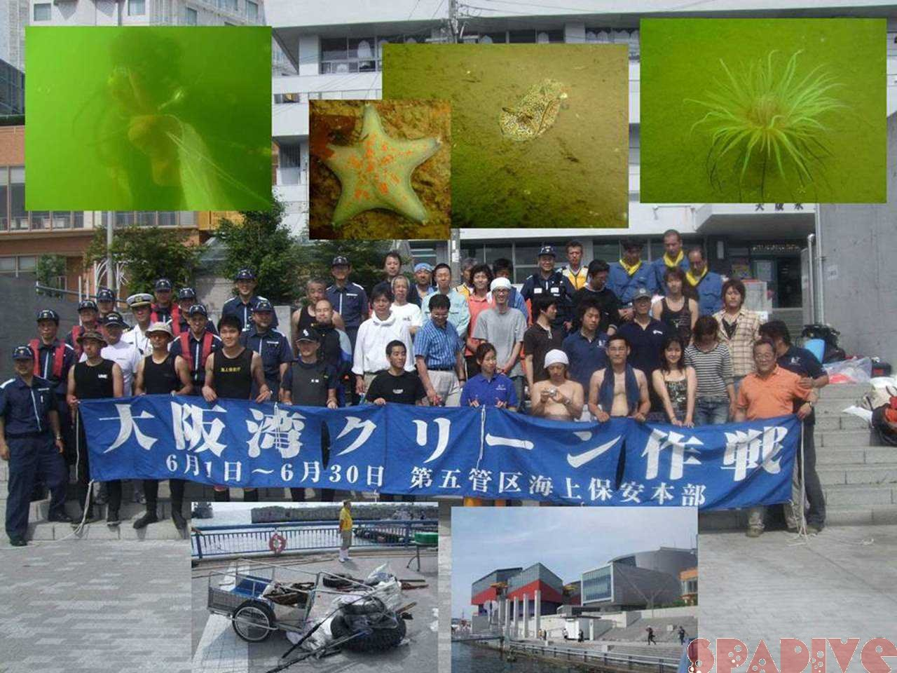 海遊館前なにわの海クリーン作戦(海底の部)参加|6/2/2009
