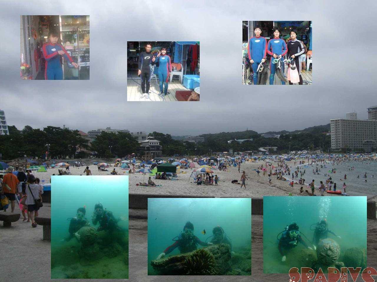 OWDライセンス取得コース&体験ダイビング|7/18/2009白浜