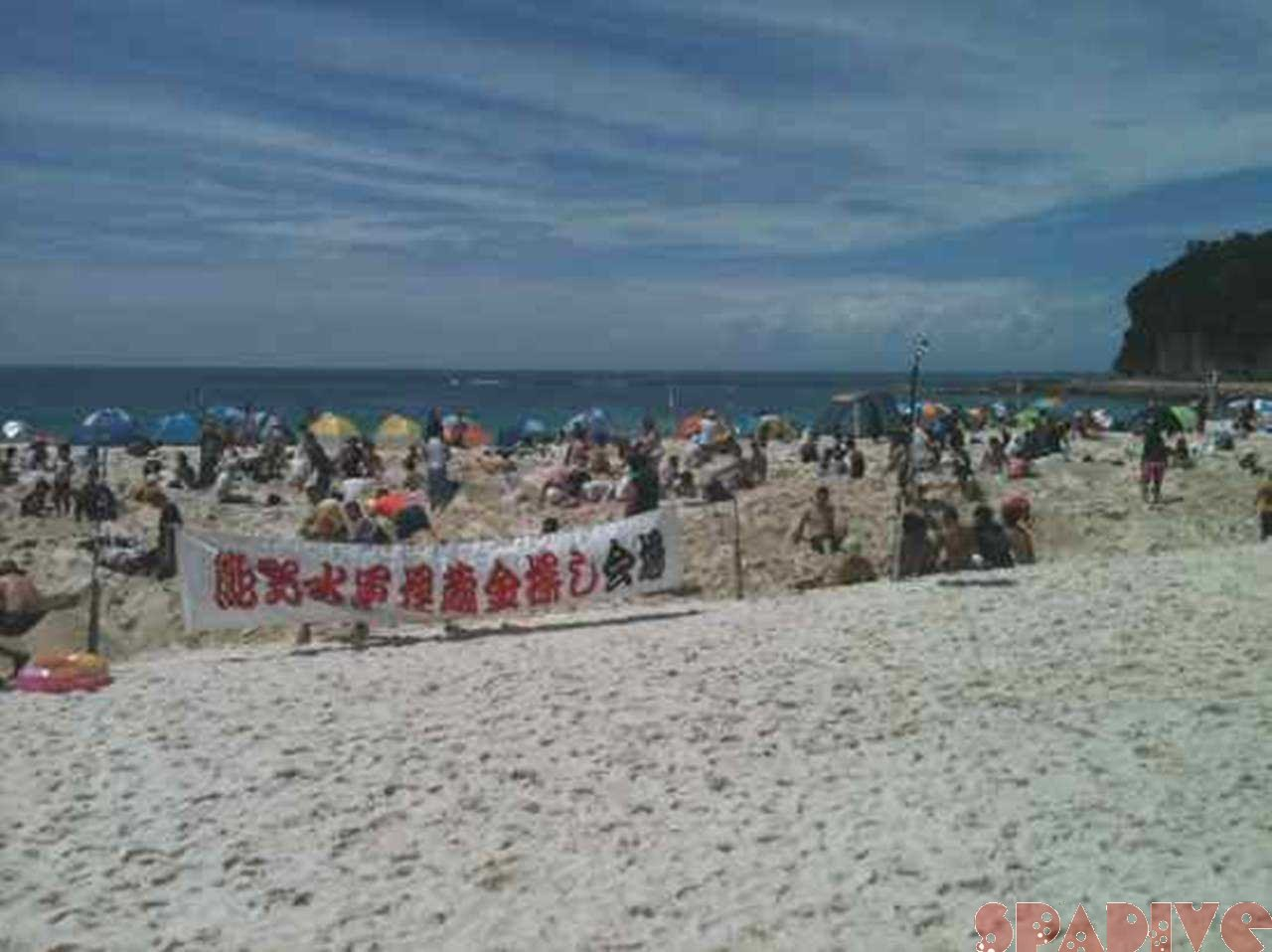 熊野水軍埋蔵金探し|8/26/2011南紀白浜白良浜
