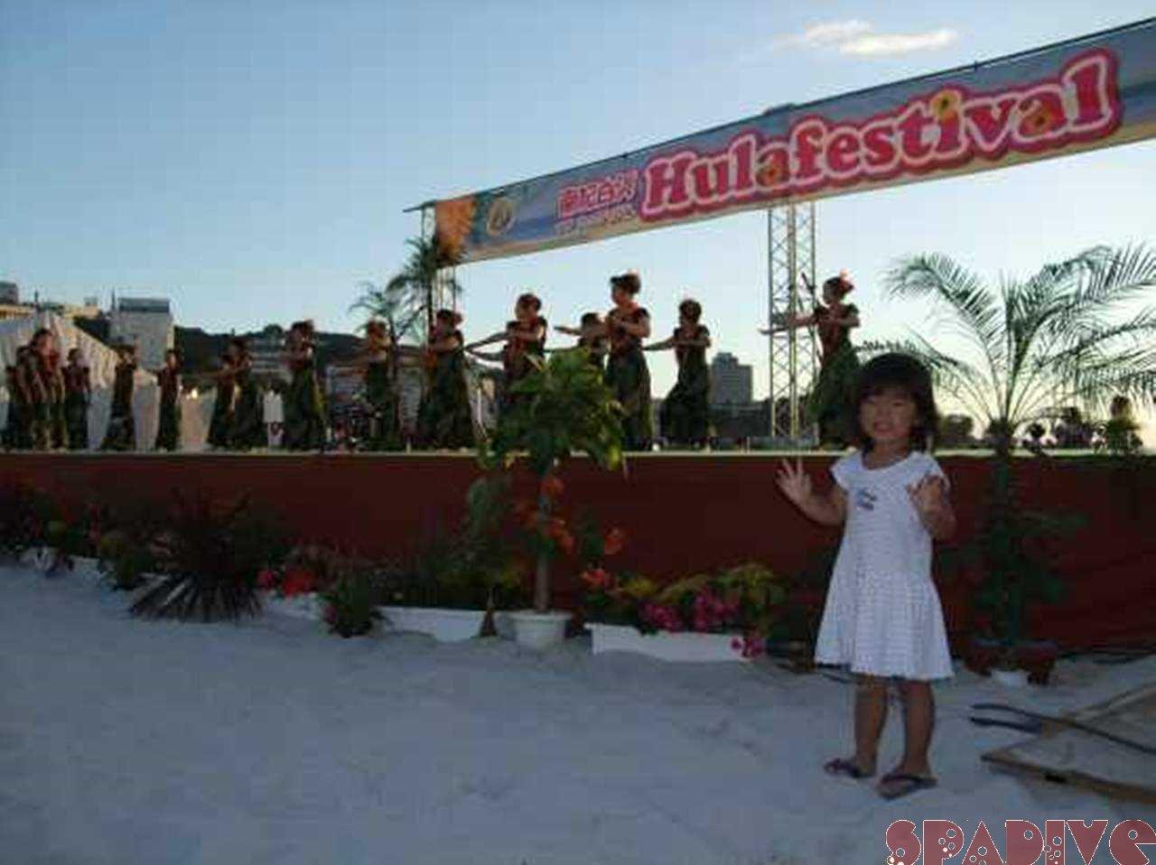 南紀白浜フラフェスティバル♪9/10/2011