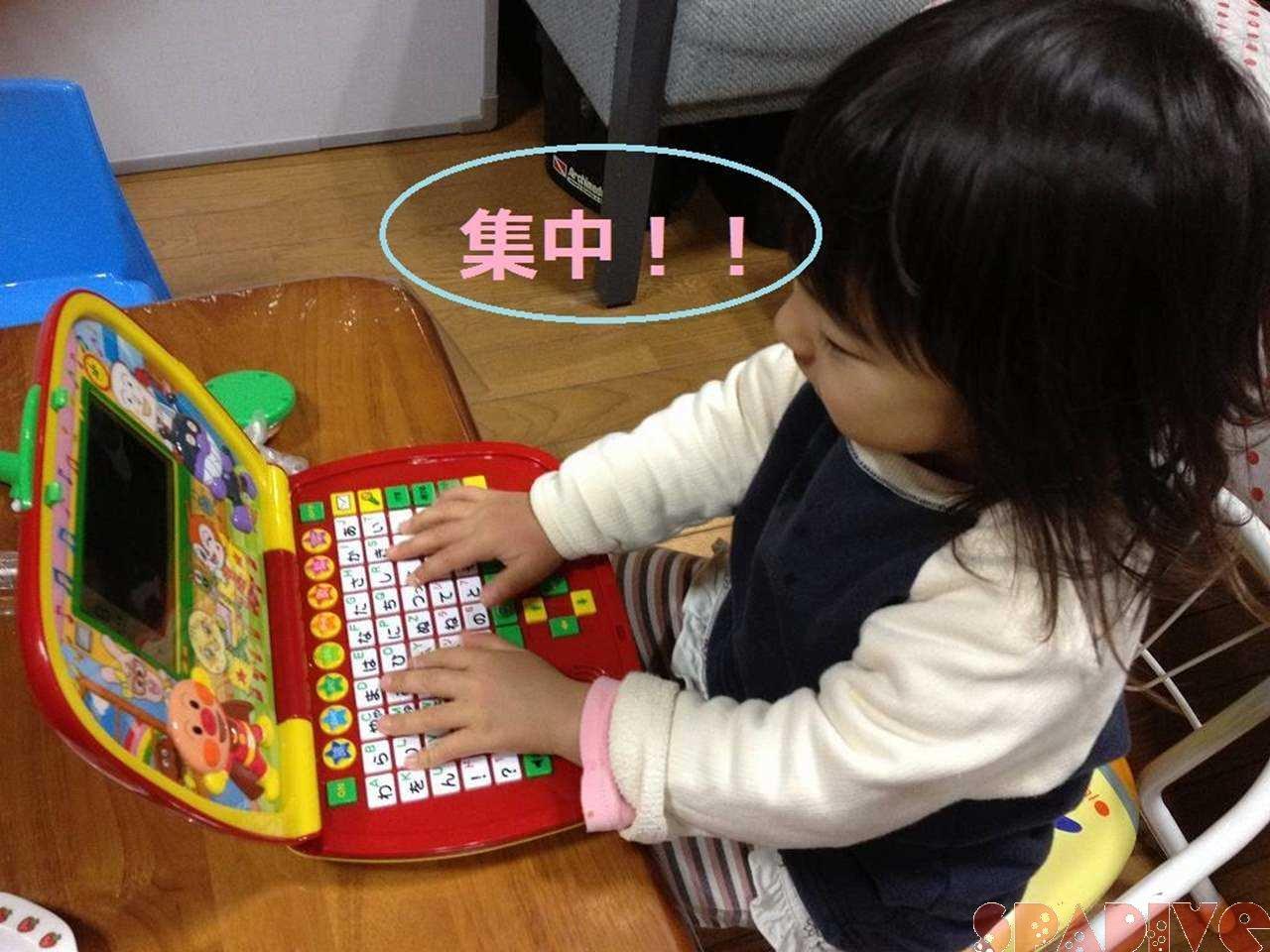 ちょいはやHAPPY♡クリスマス|アンパンマンパソコン♪12/20/11