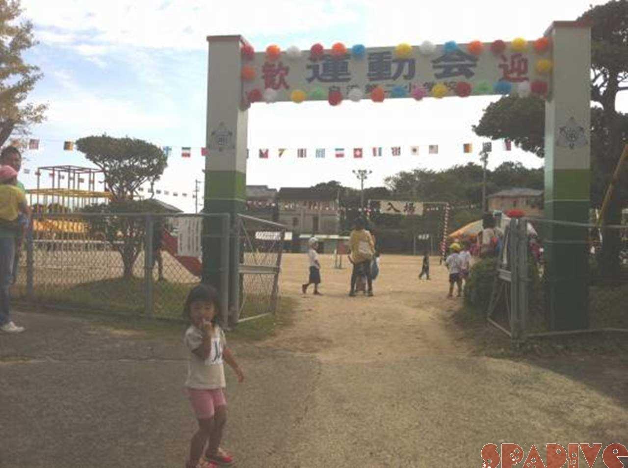 ファイル sea20110925.jpg