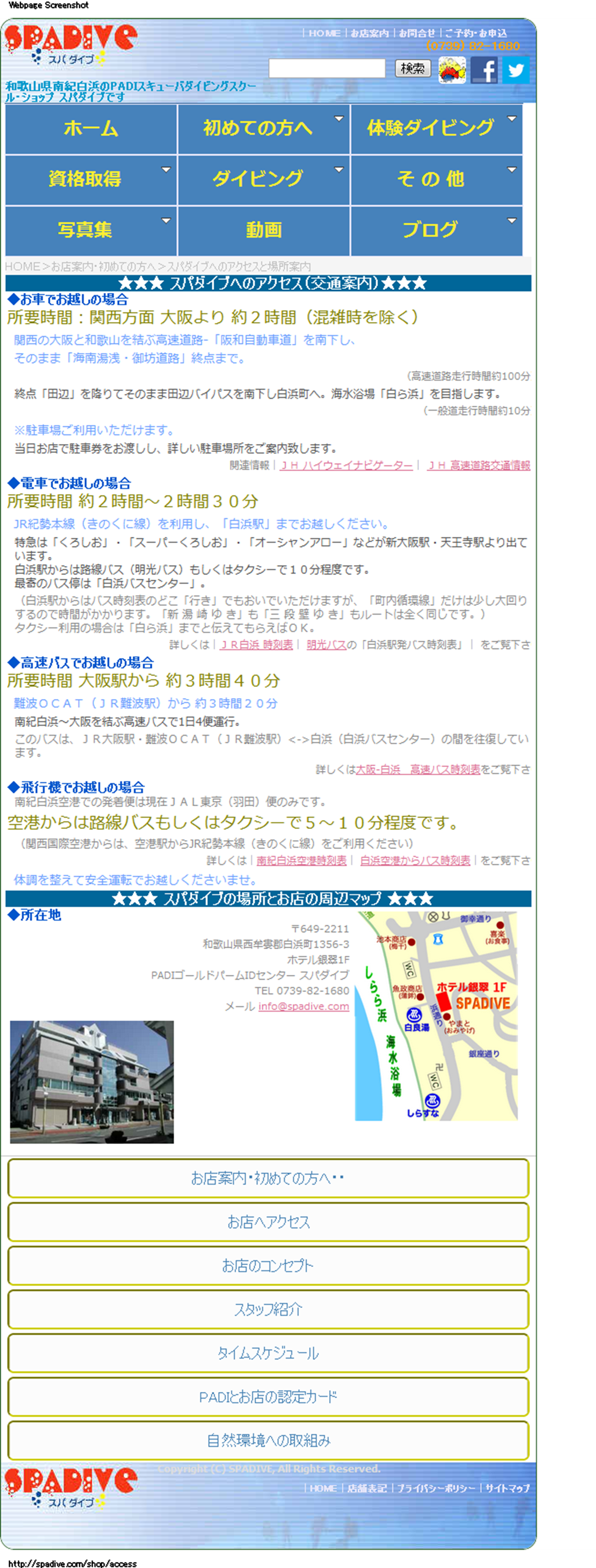 20120705144038.png