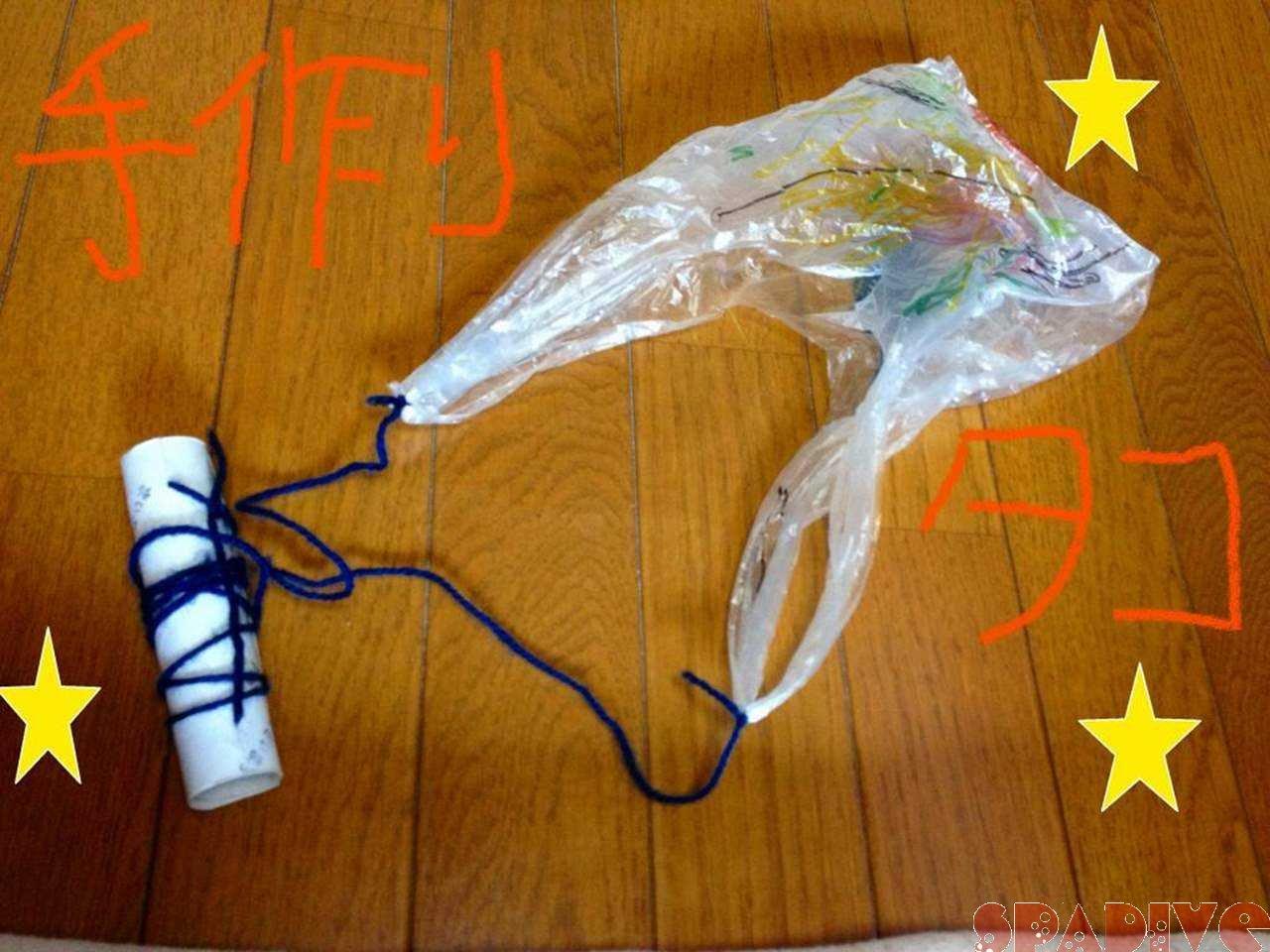 タコタコあがれ~♪3歳長女の手作りダコ|1/27/2012