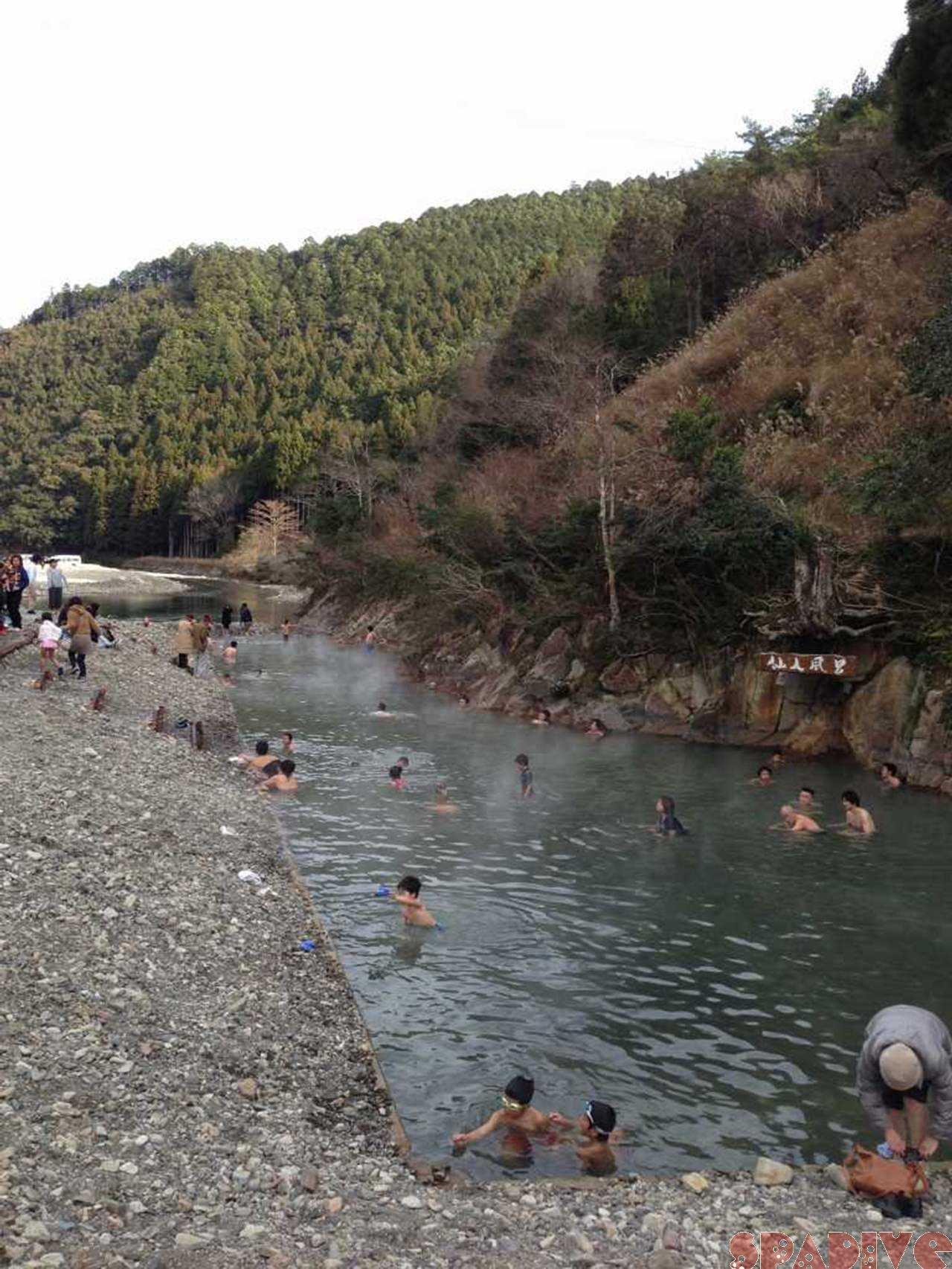お正月休みも最終!!おせちと仙人風呂 1/5/2013