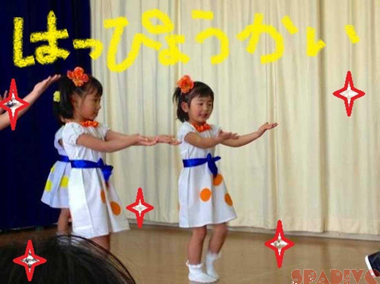 4歳長女の保育園発表会♪2/9/2013